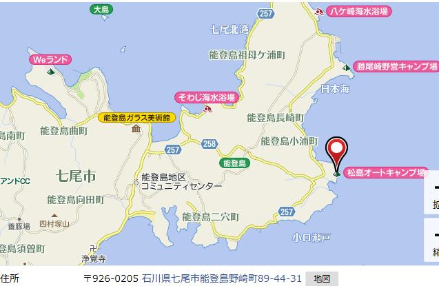 f:id:poroporo-namidako:20190826220634p:plain