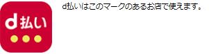 f:id:poroporo-namidako:20191005211501p:plain