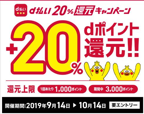 f:id:poroporo-namidako:20191005213025p:plain