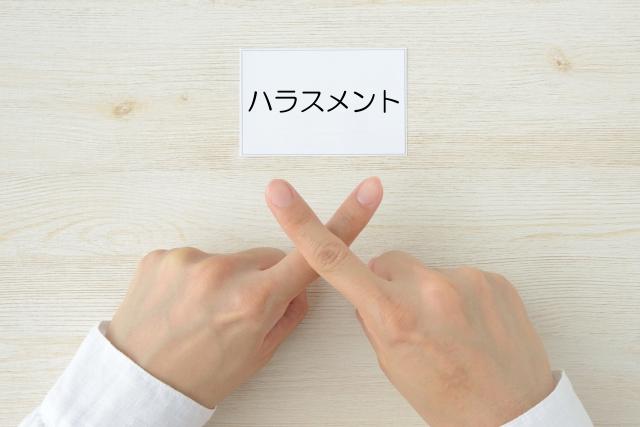 f:id:poroporo-namidako:20200724171115j:plain