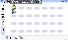 f:id:pororip:20200128005248j:plain