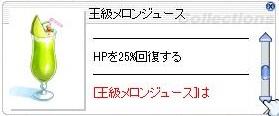 f:id:pororip:20200128005324j:plain