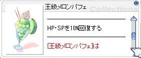 f:id:pororip:20200128005341j:plain