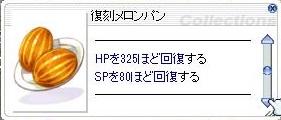f:id:pororip:20200128005355j:plain