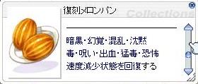 f:id:pororip:20200128005412j:plain