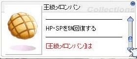 f:id:pororip:20200128005426j:plain