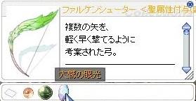 f:id:pororip:20200218104808j:plain