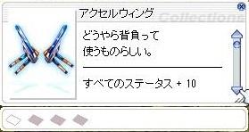 f:id:pororip:20200225131141j:plain