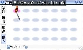 f:id:pororip:20200225134740j:plain