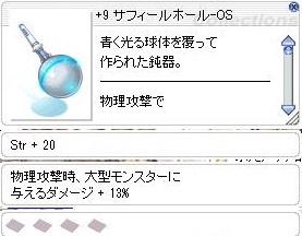 f:id:pororip:20200421111434j:plain