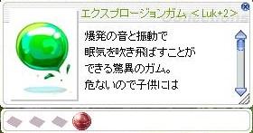f:id:pororip:20200428103022j:plain