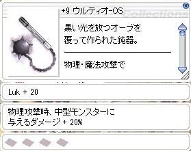 f:id:pororip:20201201125116j:plain