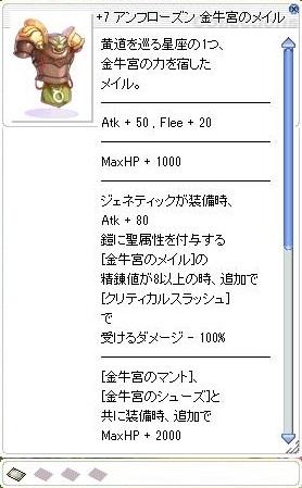 f:id:pororip:20201229101026j:plain