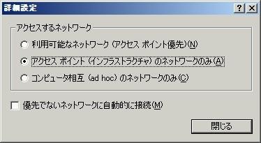 f:id:port445:20060117200747j:image