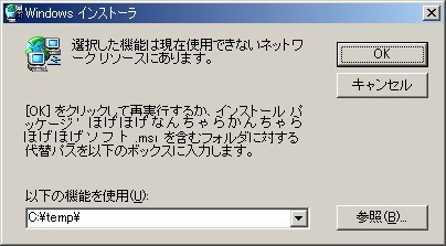 f:id:port445:20060131142817j:image