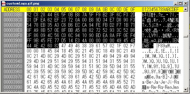 f:id:port445:20091207230431p:image:w360