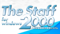 The Staff-2000