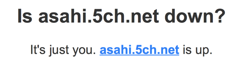 It's just you. asahi.5ch.net is up.