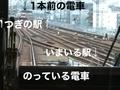 東京に関する知識がありますか