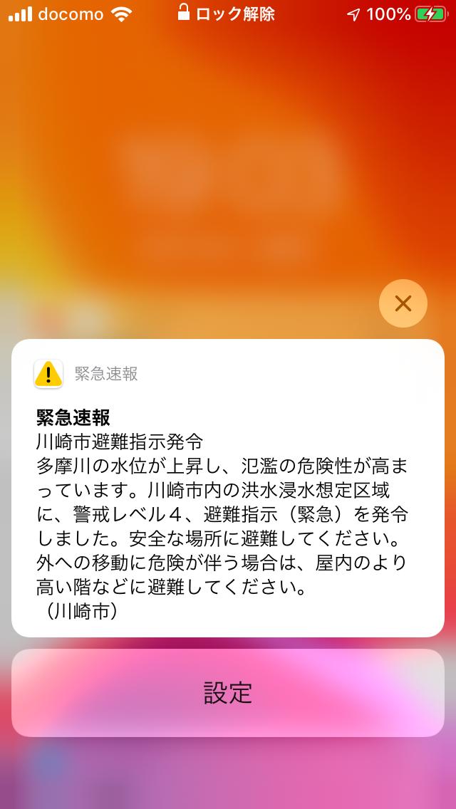 f:id:portal18:20191111092853p:plain