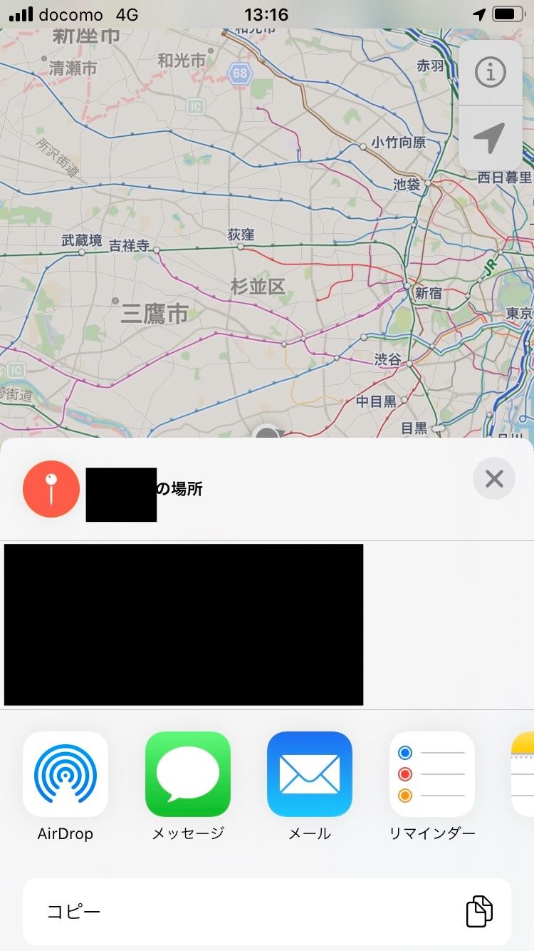 f:id:portal18:20191118131933j:plain