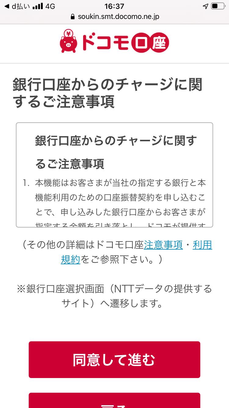f:id:portal18:20200909174057p:plain