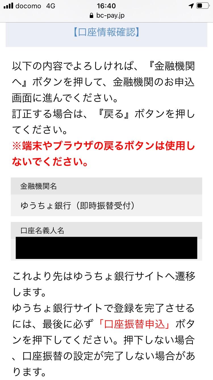 f:id:portal18:20200909174239j:plain