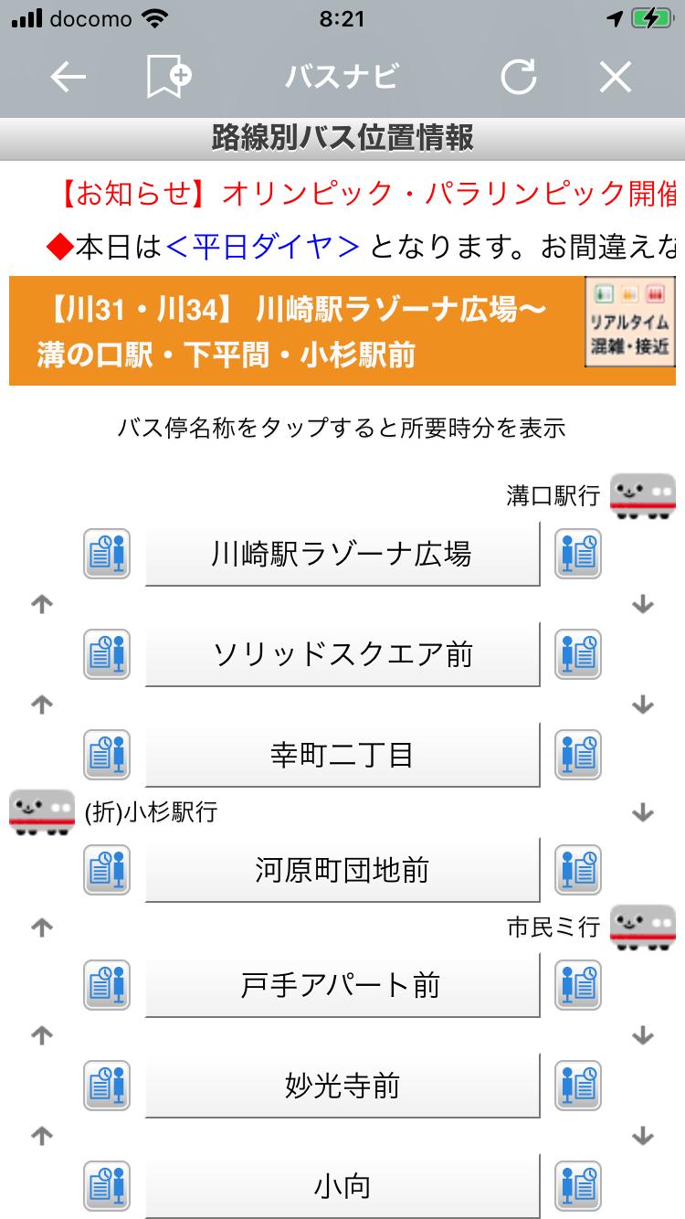 f:id:portal18:20210719085032p:plain