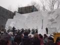 [札幌雪まつり]札幌雪まつり 大雪像 ライオンキング