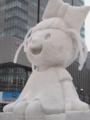 [札幌雪まつり]札幌雪まつり リボンちゃん