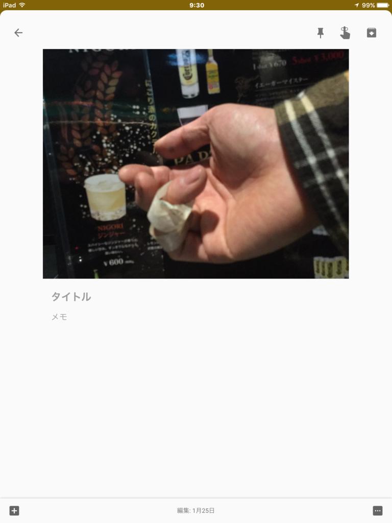 f:id:poru996:20170202093104p:plain