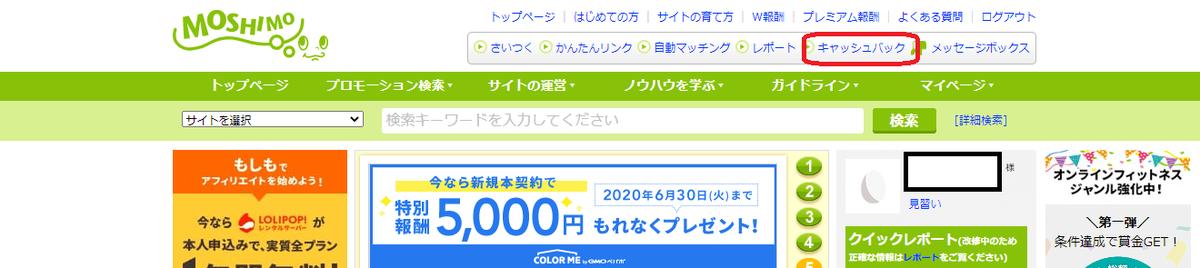 f:id:posiblo:20200713005828p:plain