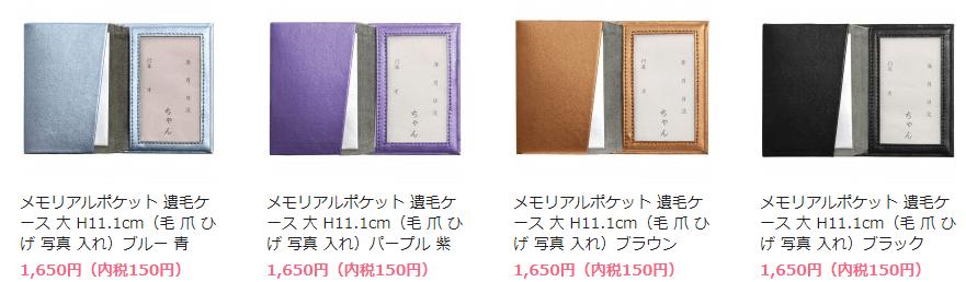 f:id:posiblo:20201009152859p:plain