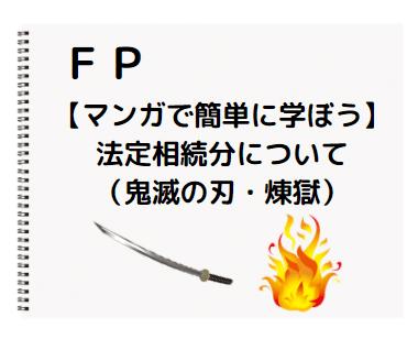 f:id:posiblo:20201024105410p:plain