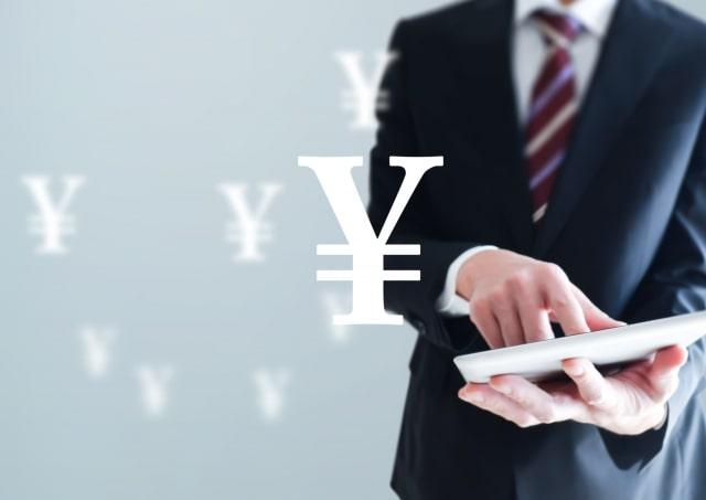 相続税の申告の要不要の判定基準