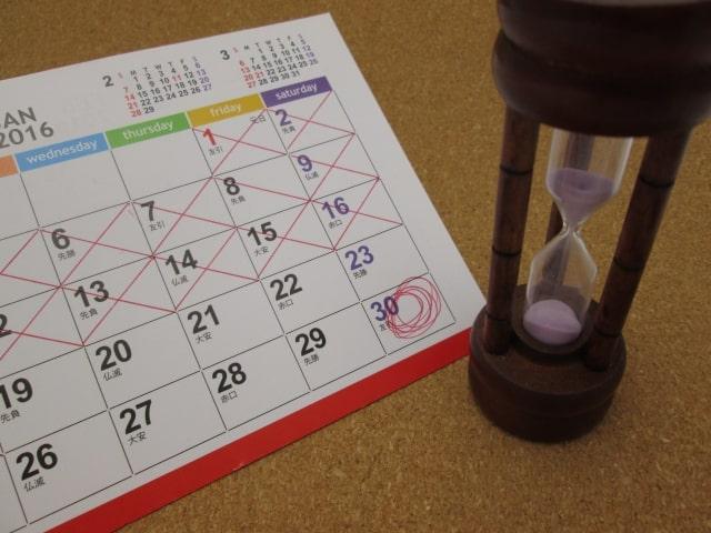 法人税と所得税の確定申告・相続税の申告期限はいつまで?
