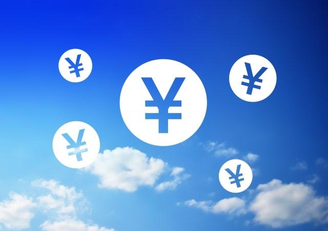 会計ソフトfreeeの料金体系