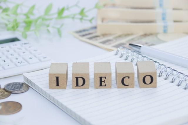 iDeCo(イデコ)の概要