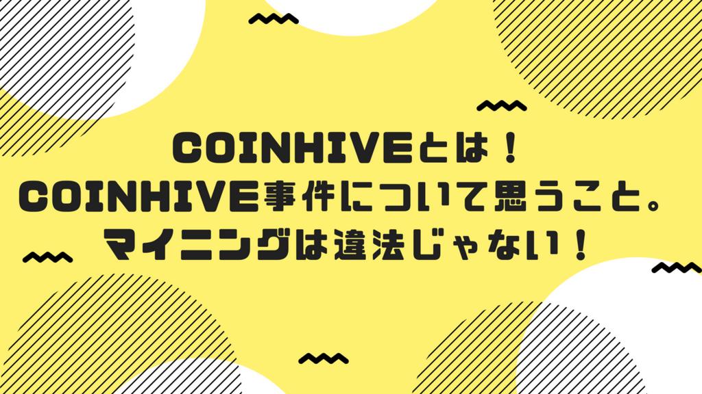 f:id:positivethinkingood:20180614231926p:plain