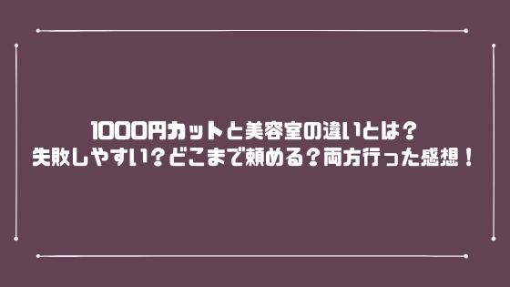f:id:positivethinkingood:20190416145842p:plain