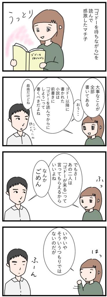 f:id:posmachi:20170204222725j:plain