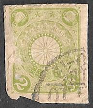 f:id:postagestamp:20170301221243j:plain