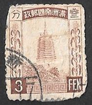 f:id:postagestamp:20170306022103j:plain