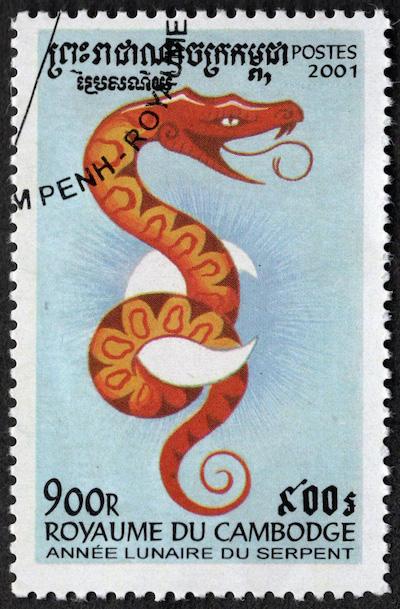 f:id:postagestamp:20170314022235j:plain