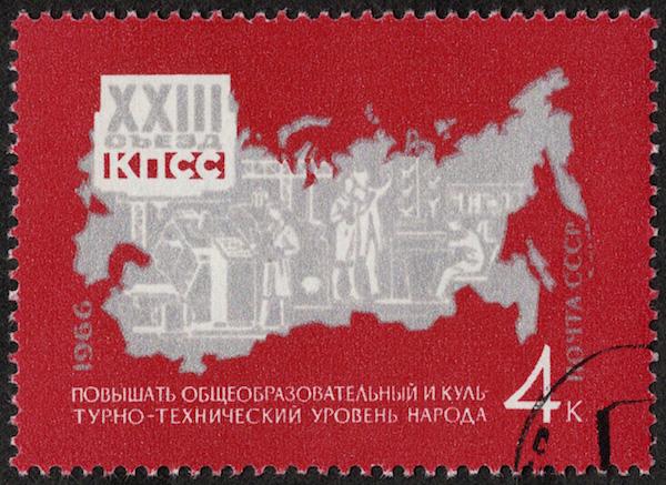 f:id:postagestamp:20170320020534j:plain