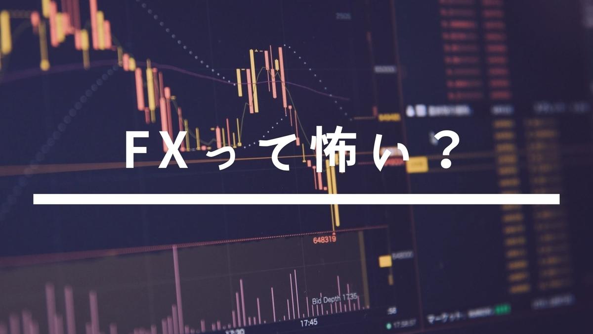 f:id:postax:20190810213343j:plain
