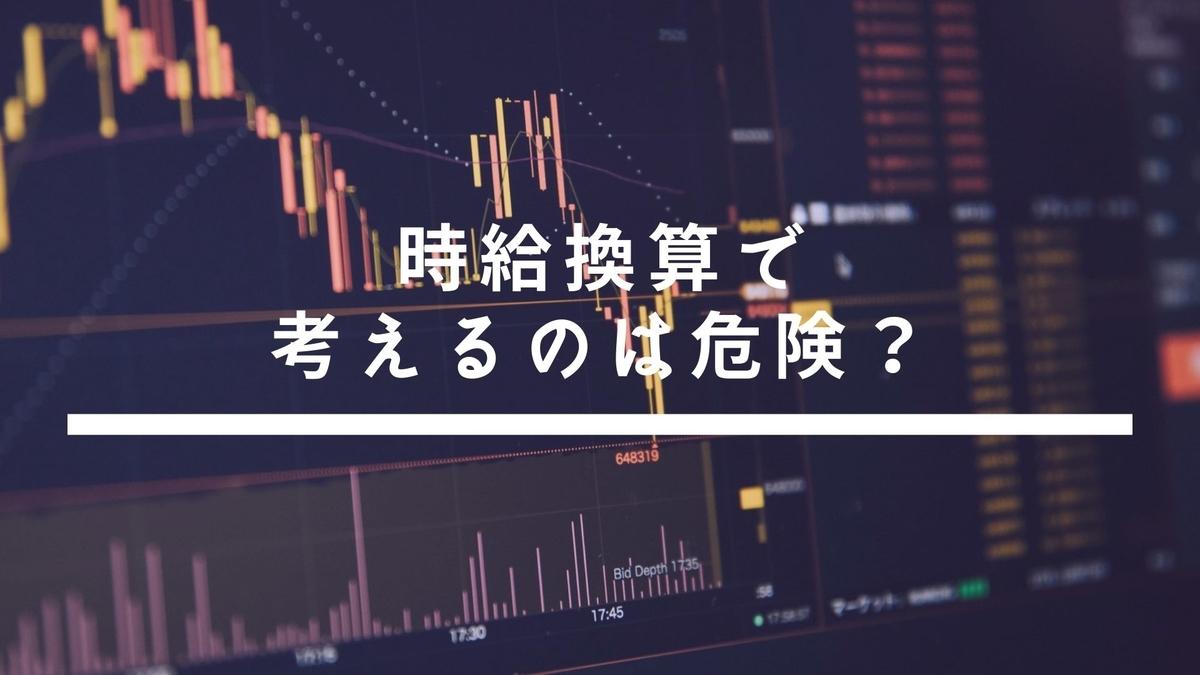 f:id:postax:20190830113905j:plain