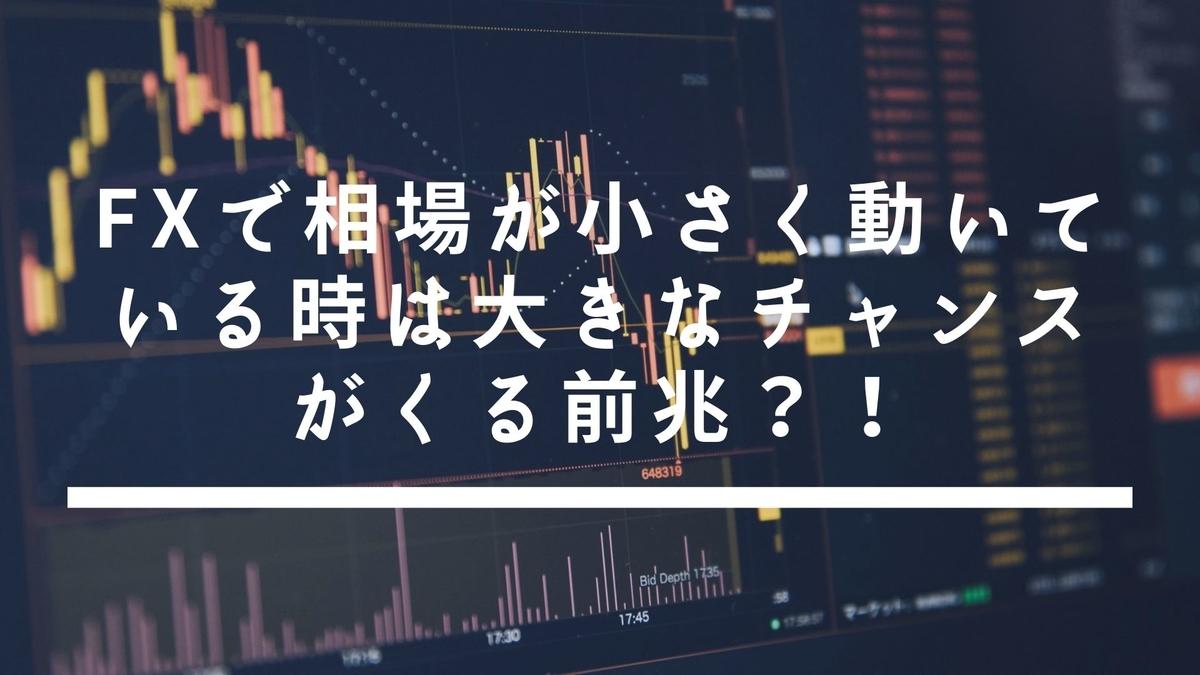 f:id:postax:20191020215335j:plain