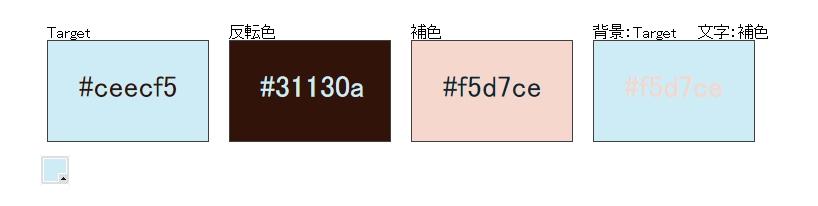 f:id:posturan:20160924163858j:plain