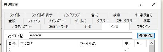 f:id:posturan:20210218231124j:plain